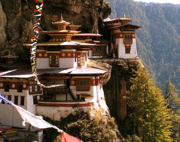 Why don't you have Bhutan Tour in 2018??