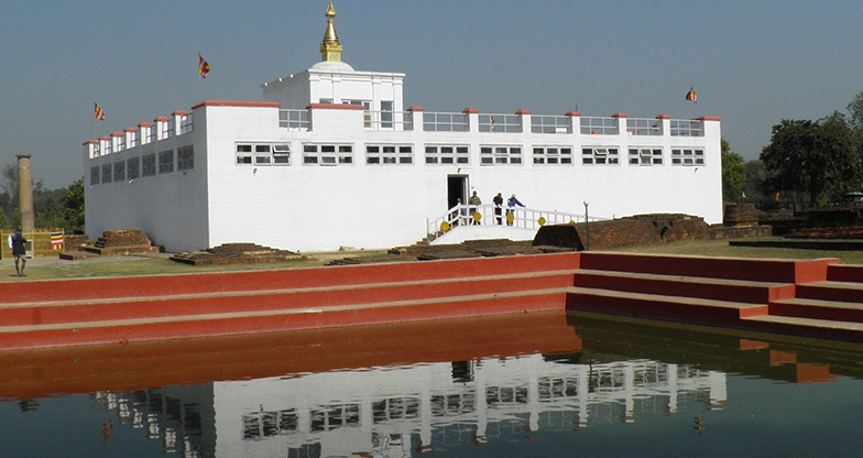 Lumbini-Buddhist temple of Nepal