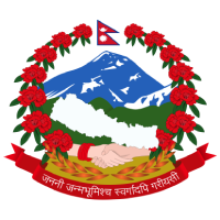 Nepal Government